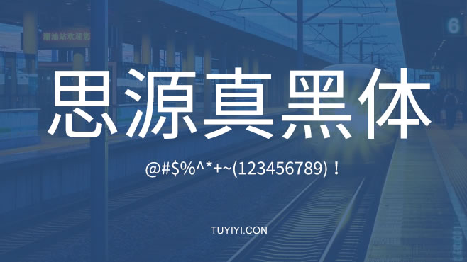 1509527477322955.jpg