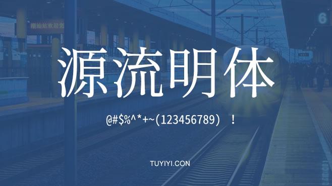 1509527689567653.jpg