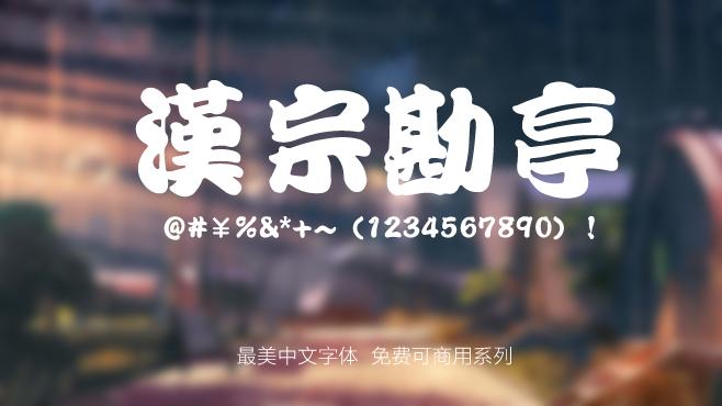 1474982226181790.jpg