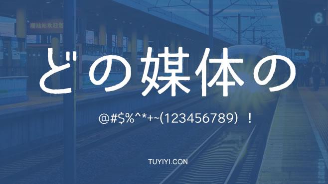 1509526800298205.jpg