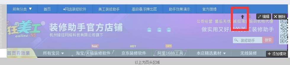 QQ截图20181030170658.png