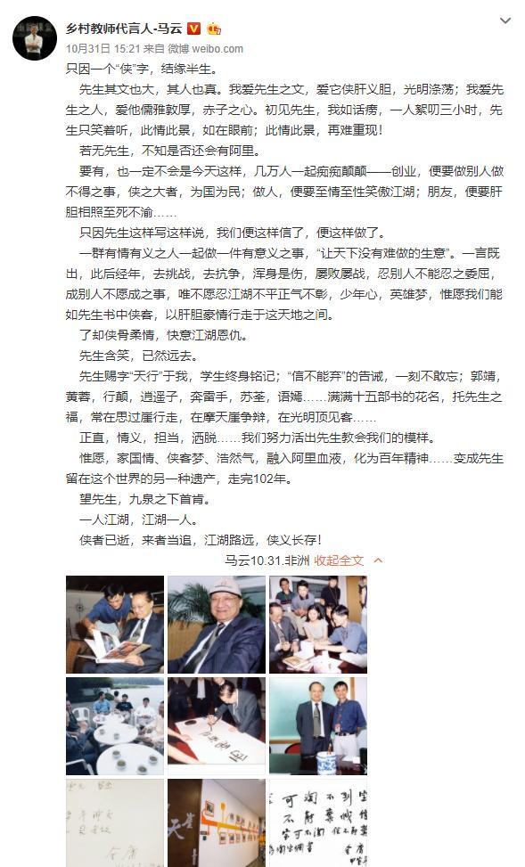 马云雇残疾人当阿里客服,月收入1.7万,网友:商之大者为国为民