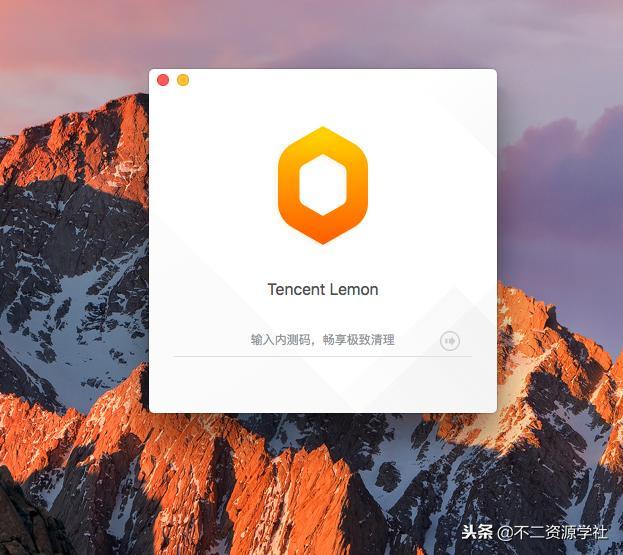 电脑软件推荐系列腾讯柠檬清理软件限量内测极致清理全新体验