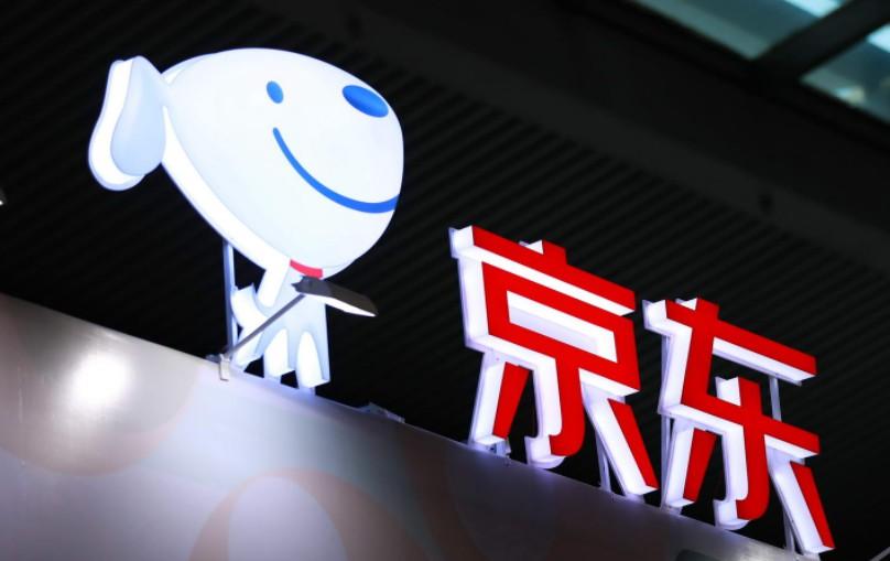 """京东上线""""友家铺子"""" 社区团购竞争加剧_零售_电商报"""