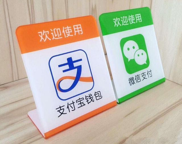 马化腾新规,微信12月18日收费正式上涨!网友:支付宝你涨吗?