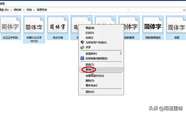 非常简单的设置,让Windows10的字体看起来更舒服