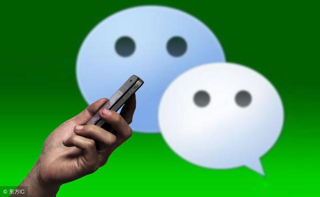 微信要推会员了:付款可享最高7折优惠