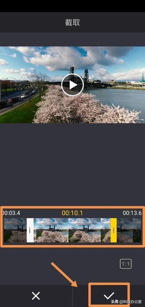 手机怎么剪辑视频?原来这么简单,2分钟包会,不会太可惜了!