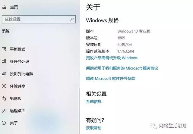 微软win10 发布2019年05更新,修复基于HSTS协议的网站安全浏览