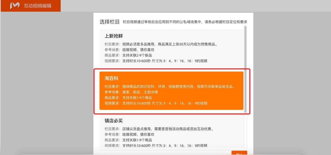 淘百科2.jpg