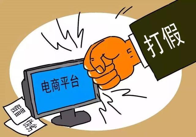 知识产权保护,电商发展之基