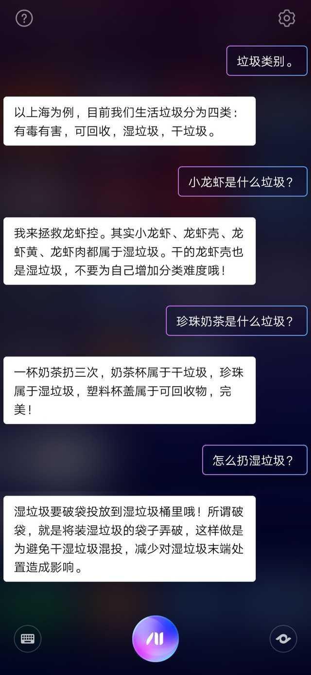 最严垃圾分类条例逼疯上海市民,没想到支付宝提供了分类妙招