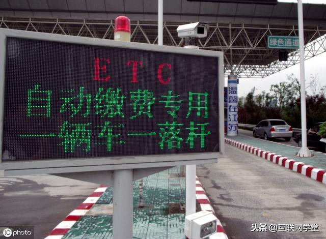 """办ETC再也不用那么繁琐了,支付宝与微信做了""""简化程序"""""""