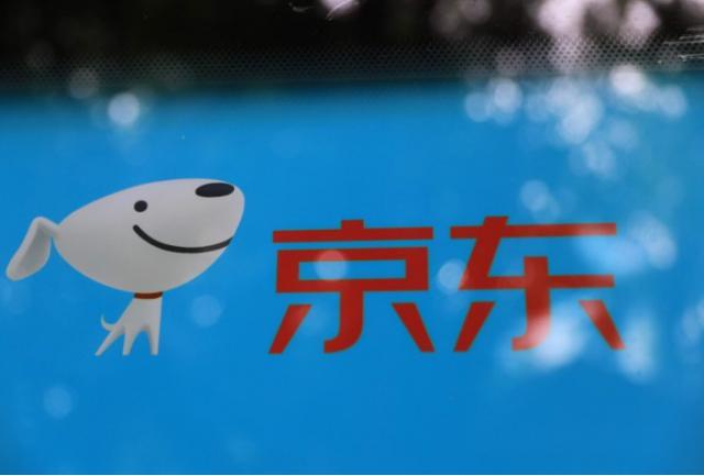 """本月26日生效,京东修订""""商品价格保护""""服务规则"""