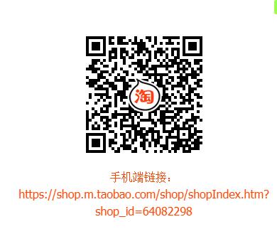 QQ截图20190806135203.png