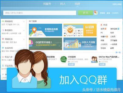 QQ群认证服务将暂停认证申请 恢复时间未知