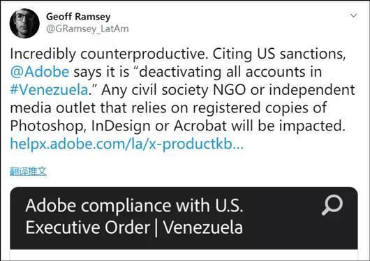 Adobe:封禁所有委内瑞拉账号和服务,不退款