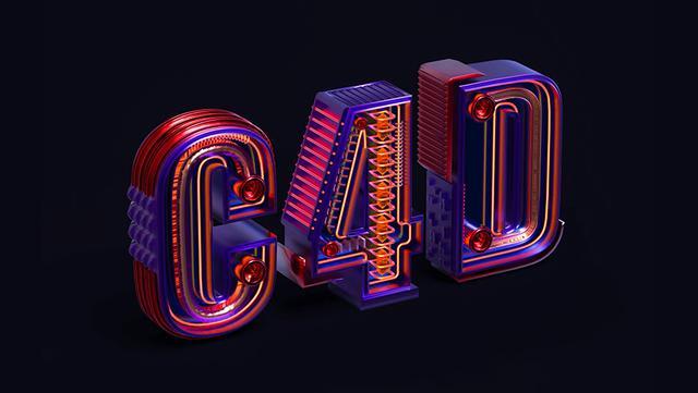 C4D到底是什么软件?为什么那么多人学?