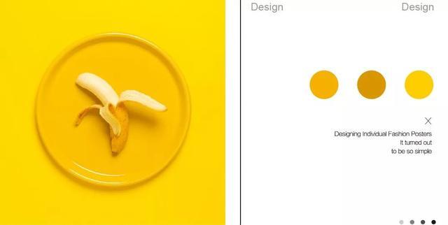 促销海报的设计思路总结