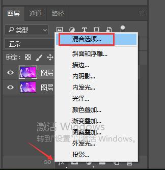 故障效果,用PS快速制作故障风格的动态效果图_www.16xx8.com
