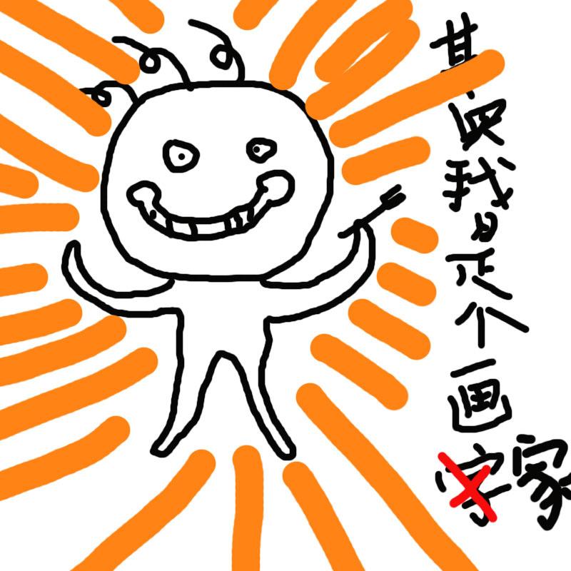 www.16xx8.com_022SJ1G-0.jpg