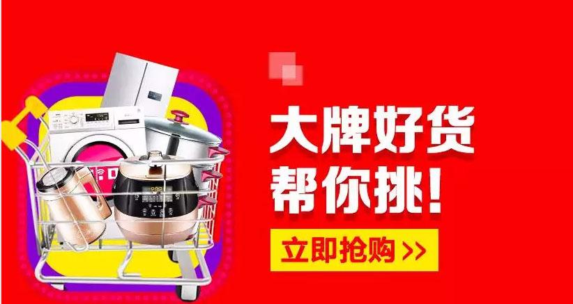 www.16xx8.com_022SH358-6.jpg