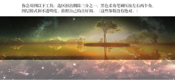 电商海报,设计淘宝女包主题海报_www.16xx8.com