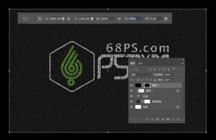 图标设计,用PS快速给徽标文字排版_www.16xx8.com