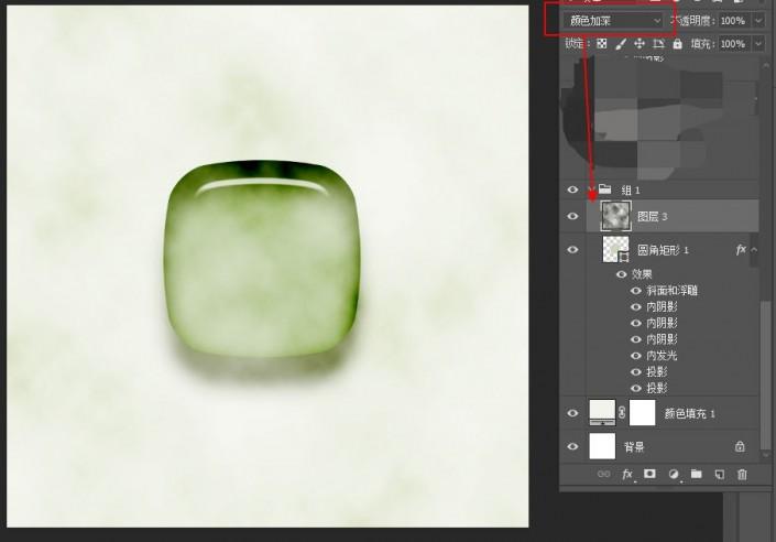 图标设计,通过PS设计制作一款逼真的玉石图案_www.16xx8.com