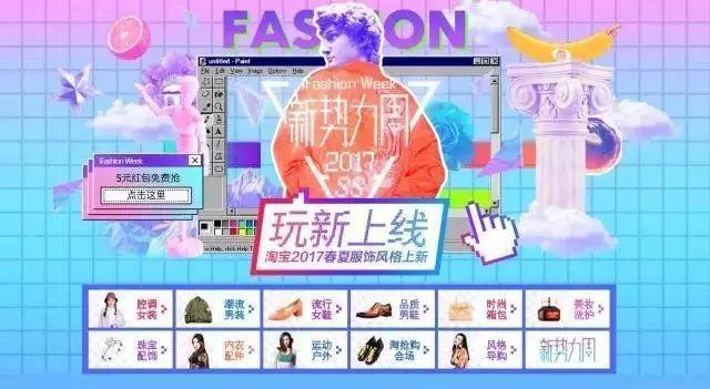 美工知识,电商设计风格宝典_www.16xx8.com