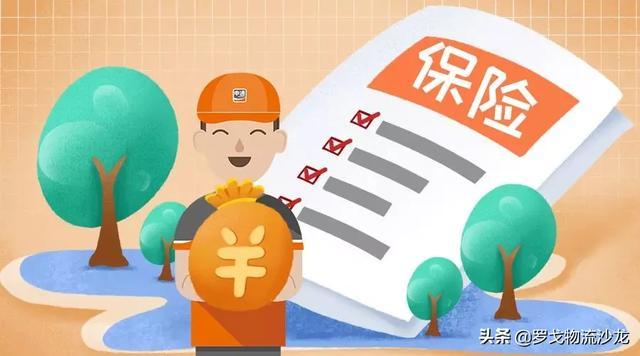 申通快递推出保险新业务,为网点提供全方位保障