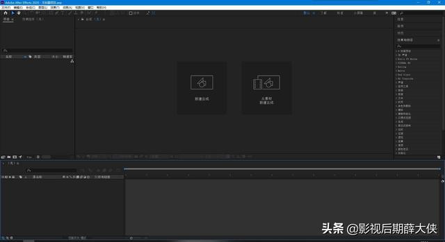 Adobe AE 2020版本安装后提示系统兼容性报告的解决办法