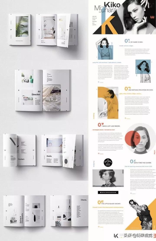 平面设计作品集排版的技巧有哪些?| 干货