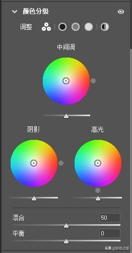"Camera Raw跨版本升级13.0 新增""颜色分级""功能"