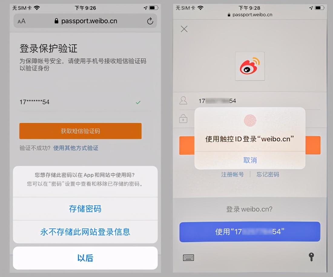 你真的会用iPhone的Safari浏览器吗?